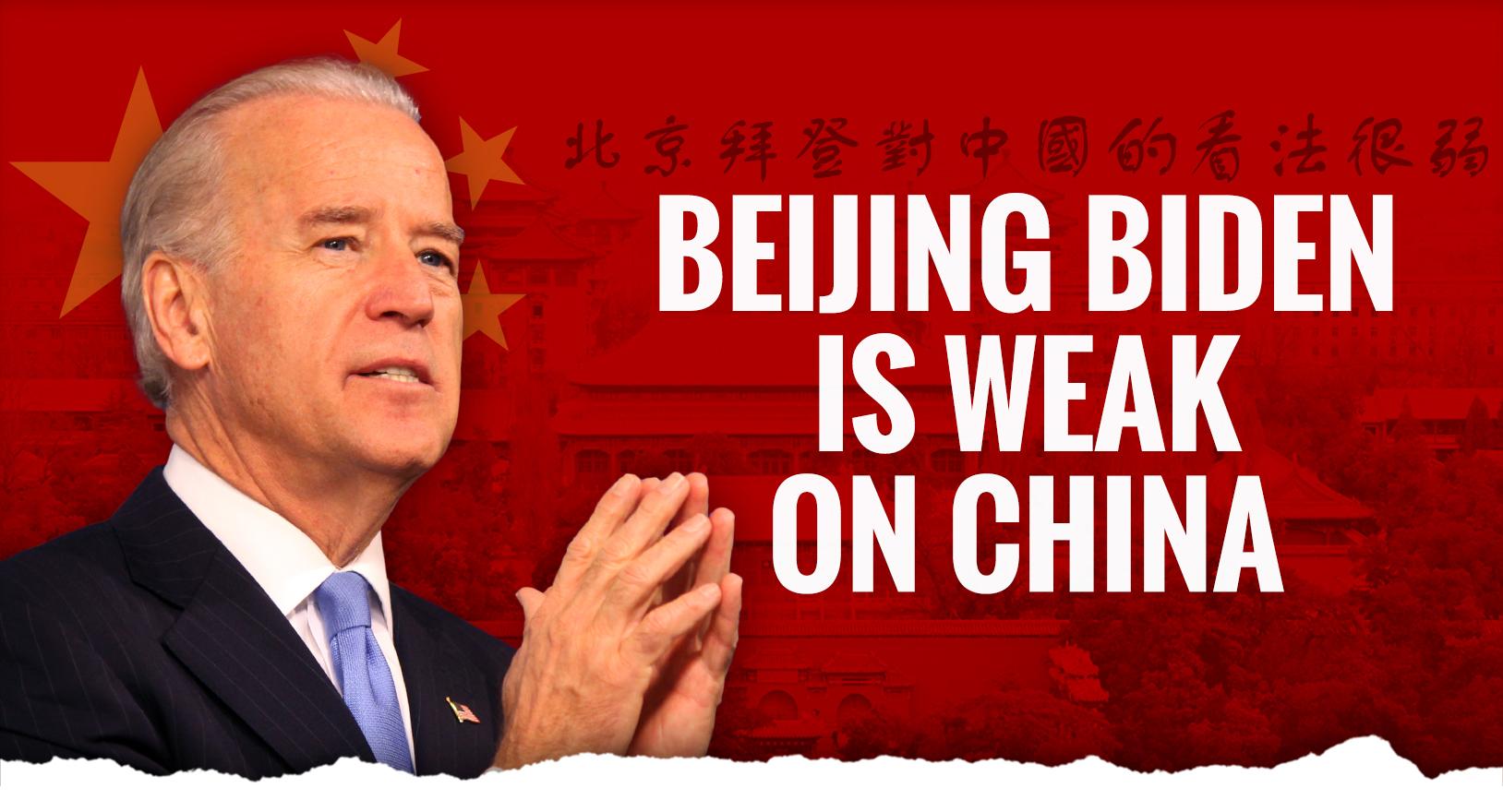 Beijing biden 1628x880