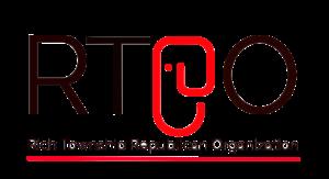 Rtro e1578695026188